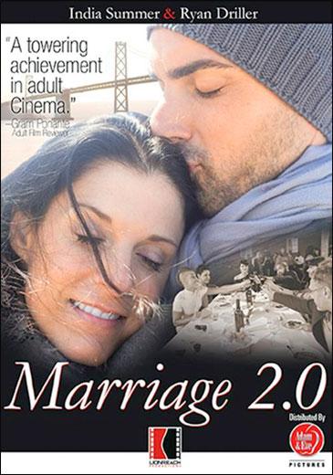 Брак 2.0