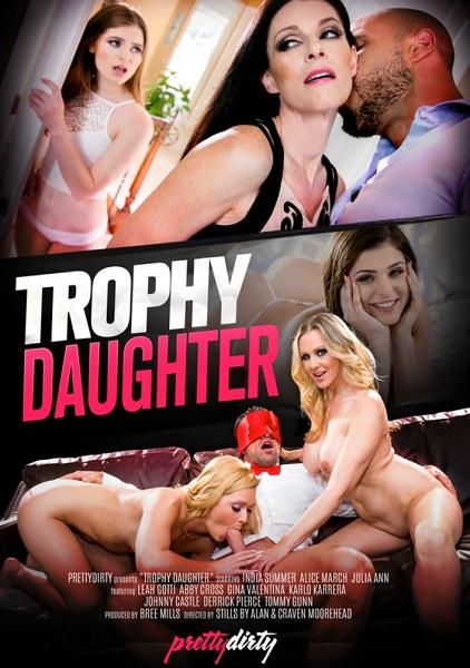 Трофейная дочь