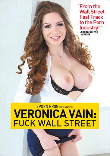 Вероника Вайн: Трах на Уолл-стрит