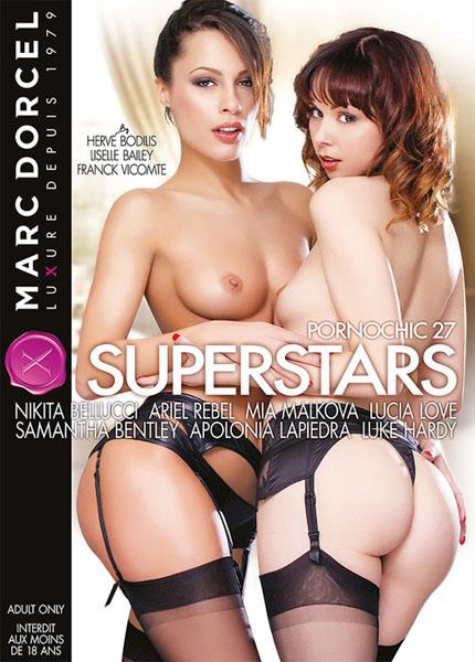 Порношик 27: Суперзвезды