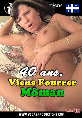 Мамы за 40