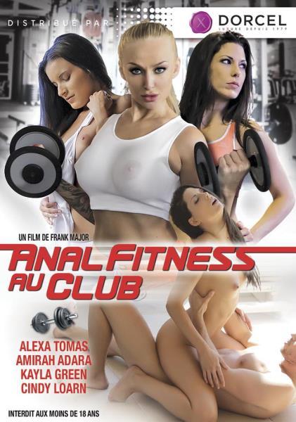 Анальный фитнес клуб