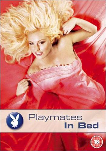 Плейбой - Красотки в постели