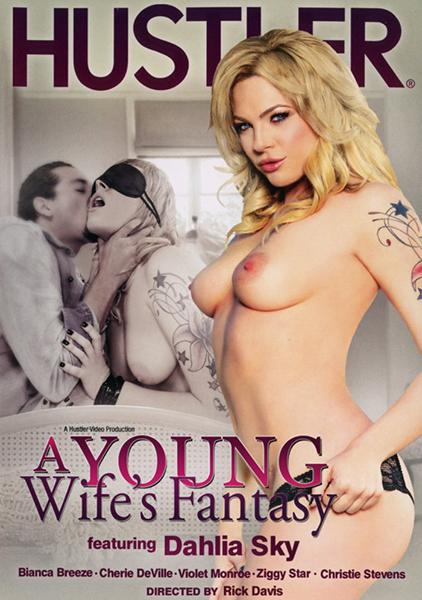 Фантазии молодой жены