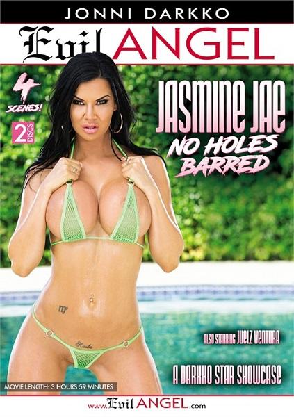 Жасмин Джей: Нет cвободных дырок