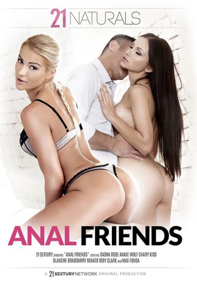 Анальные друзья