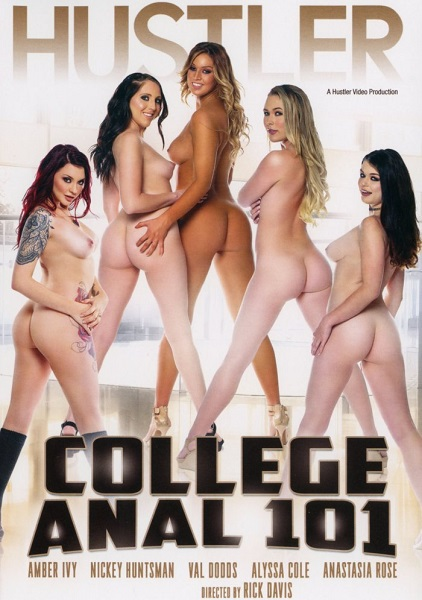 Анальный колледж 101