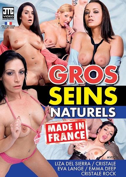 Большие сиськи сделаны во Франции