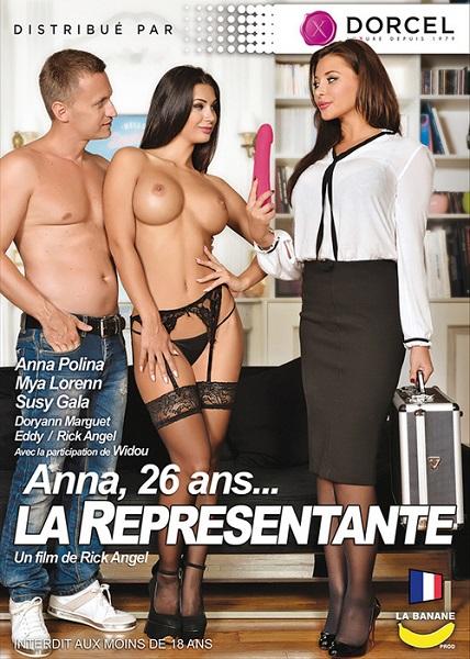 Анна, 26 лет ... коммерческий представитель секс-игрушек