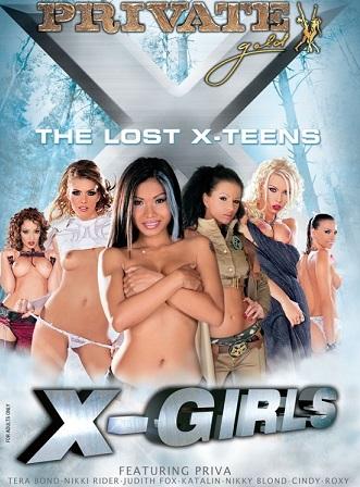 Девушки X