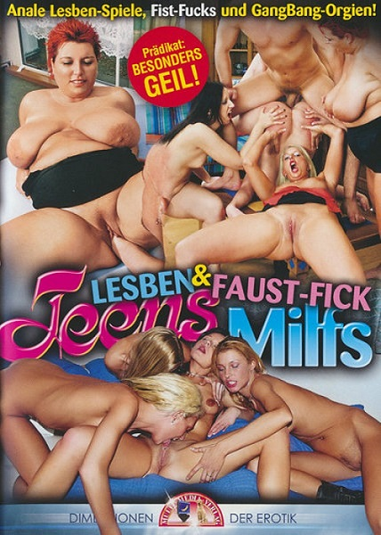 Лесбиянки, подростки и перетраханые мамочки