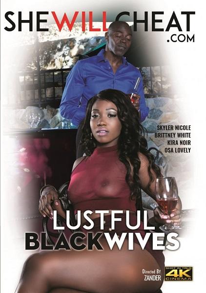 Похотливые чёрные жёны