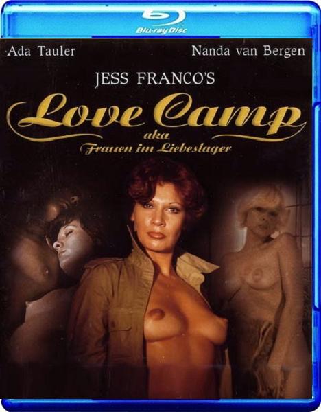 Лагерь любви