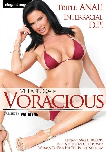 Ненасытная Вероника