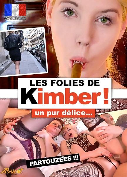 Шалости Кимбер!