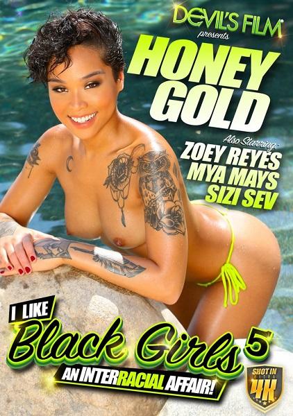 Я люблю чёрных девушек 5