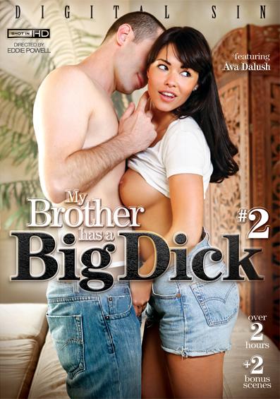 У моего брата большой член 2
