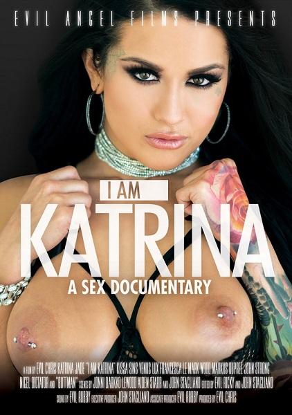 Я - Катрина