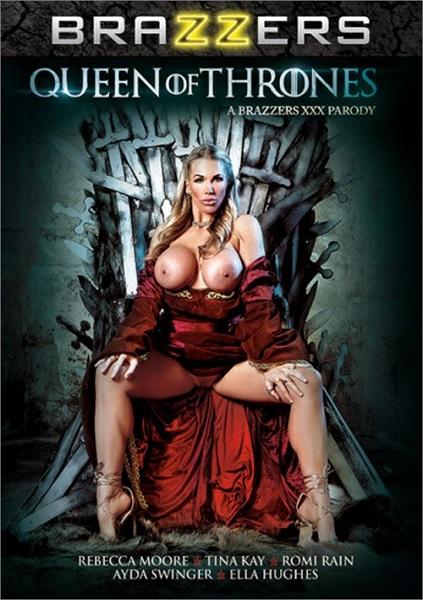 Королева Престолов