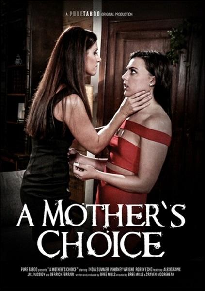 Выбор мамочек