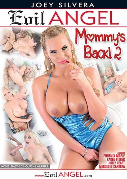 Мамочки возвращаются! 2