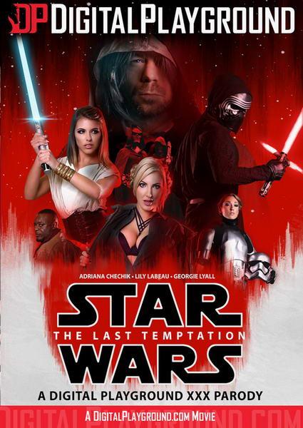 Звездные войны: Последнее искушение