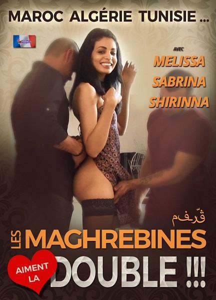 Магребские девушки любят двойное!!!