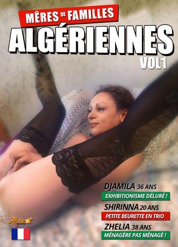 Алжирские мамочки