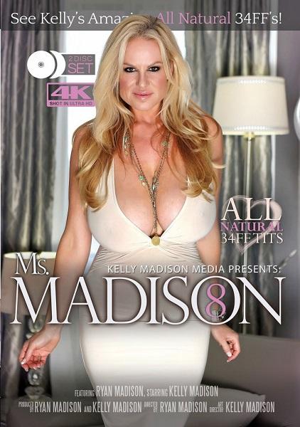 Госпожа Мэдисон 8