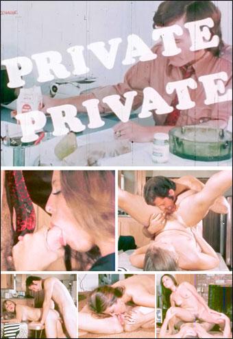 Интимный приват