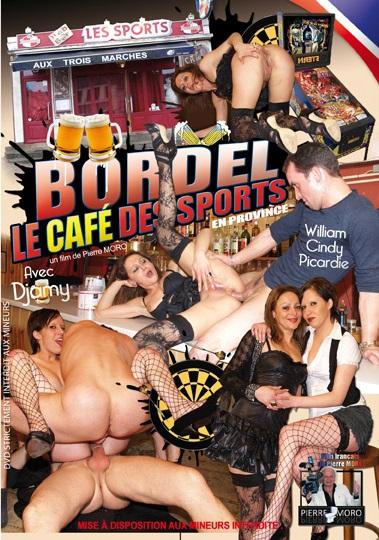 Спортивное бордель-кафе