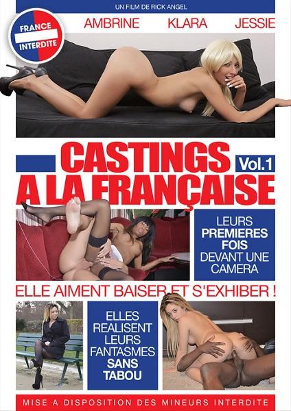 Кастинг по-французски