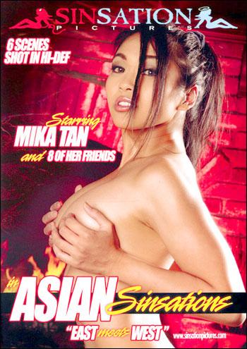 Азиатские грешницы