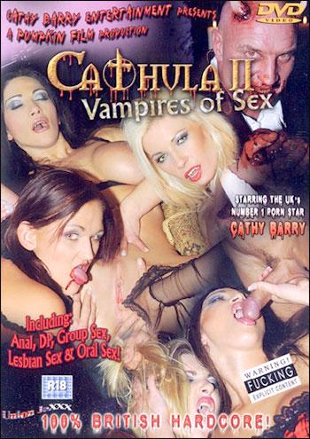 Катула 2: Сексуальные вампиры