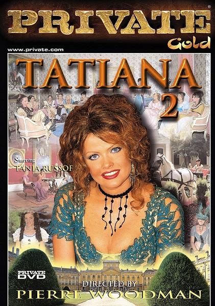 Татьяна 2
