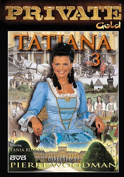 Татьяна 3