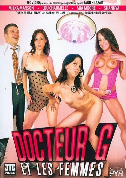Доктор Джи и его женщины