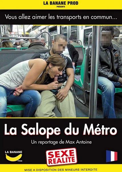 Шлюхи в метро