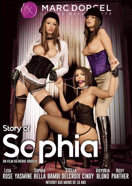 История Софии