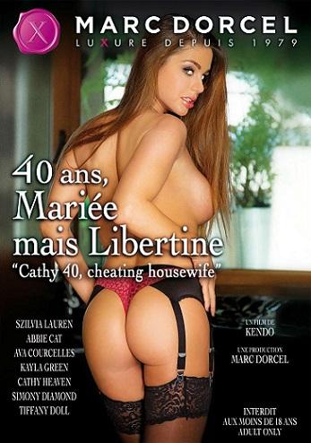 Marc Dorcel - Кэти 40 лет, изменяющая домохозяйка
