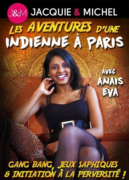 Приключения индианки в Париже