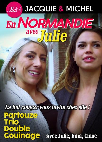 В Нормандии с Джули