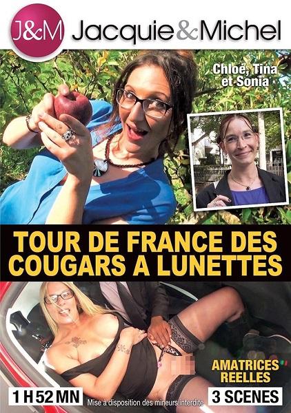 Тур де Франс пумы в очках