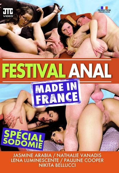 Анальный фестиваль во Франции